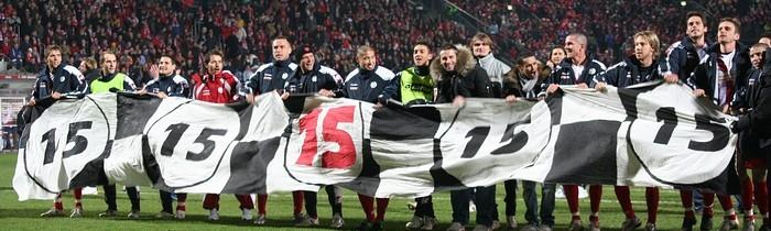19. Spieltag: 1.FSV Mainz 05 - BV Borussia Dortmund