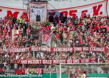 Mainz_05_unterhaching_2016_IMG_5563-min