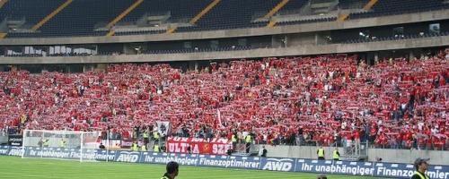 UEFA-Cup-Quali 1. Runde: 1.FSV Mainz 05 - FC MIKA Aschtarak